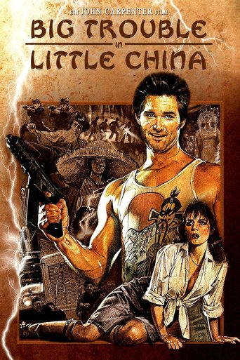 "Plakat zu "" Big Trouble in Little China""© 2018 Film-Freak"