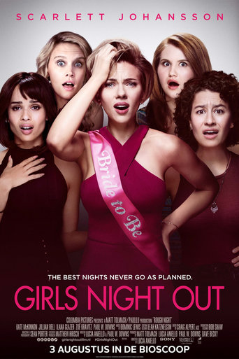 "Plakat zu "" Girls' Night Out""© 2017 Sony Pictures Entertainment"