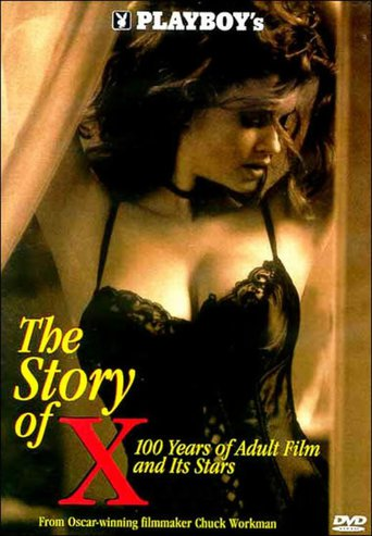 Playboy: The Story of X