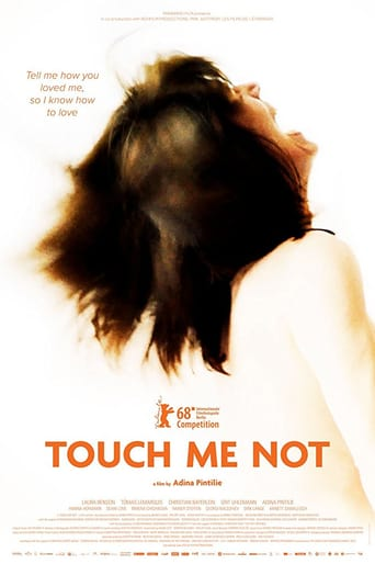 """Touch Me Not"" (Plakat) - © 2018"