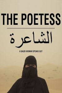"Plakat zu ""The Poetess"" © 2018 Film-Freak"