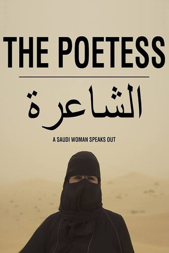 "Plakat zu "" The Poetess""© 2018 Film-Freak"